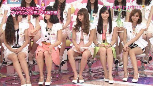 芸能人や女子アナ・アイドルのデルタパンチラを盗撮したエロ画像 33枚 No.24