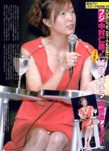 芸能人や女子アナ・アイドルのデルタパンチラを盗撮したエロ画像 33枚 No.31