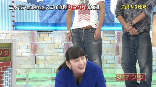 【TVキャプチャ】芸能人が胸の谷間をチラリした瞬間のお宝エロ画像 37枚 No.12