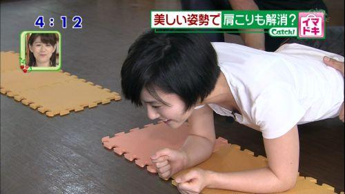 【TVキャプチャ】芸能人が胸の谷間をチラリした瞬間のお宝エロ画像 37枚 No.30