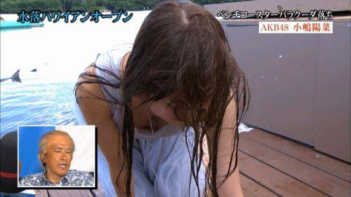 【TVキャプチャ】芸能人が胸の谷間をチラリした瞬間のお宝エロ画像 37枚 No.33