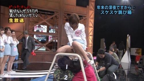 芸能人やアイドルがパンチラしているハプニング系お宝エロ画像 36枚 No.8