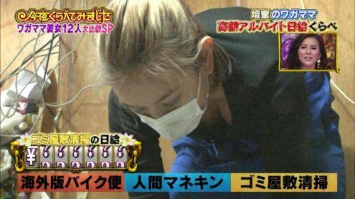 芸能人やアイドルがパンチラしているハプニング系お宝エロ画像 36枚 No.24