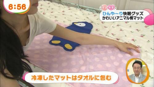 芸能人やアイドルがパンチラしているハプニング系お宝エロ画像 36枚 No.30