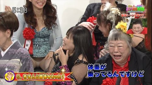 芸能人やアイドルがパンチラしているハプニング系お宝エロ画像 36枚 No.31