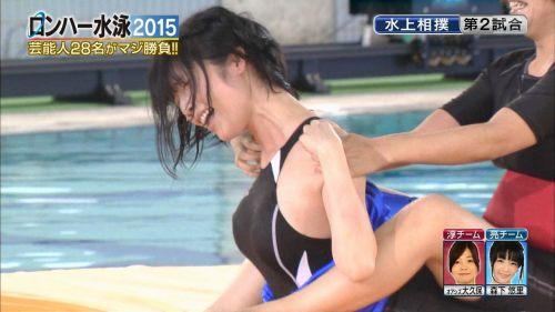 芸能人や女子アナの乳首透けが見えちゃうTVお宝エロ画像 32枚 No.3