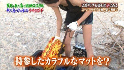 芸能人や女子アナの乳首透けが見えちゃうTVお宝エロ画像 32枚 No.6