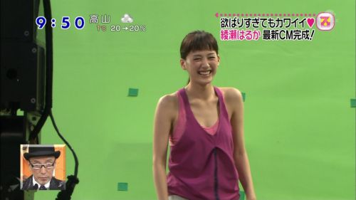 芸能人や女子アナの乳首透けが見えちゃうTVお宝エロ画像 32枚 No.12