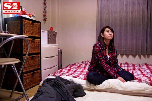 池井戸エミリ 陸上女子アスリートで現役女子大学生AV女優エロ画像 85枚 No.27