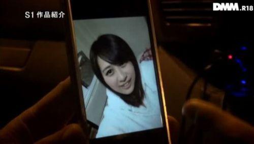 池井戸エミリ 陸上女子アスリートで現役女子大学生AV女優エロ画像 85枚 No.64