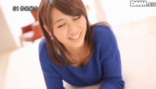 池井戸エミリ 陸上女子アスリートで現役女子大学生AV女優エロ画像 85枚 No.65