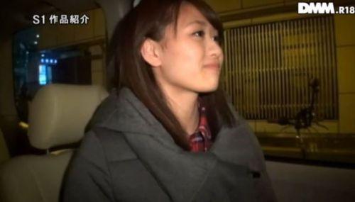 池井戸エミリ 陸上女子アスリートで現役女子大学生AV女優エロ画像 85枚 No.68