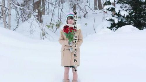 今宮いずみ(いまみやいずみ) 童顔で可愛い剣道女子AV女優エロ画像 127枚 No.55