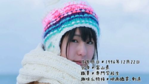 今宮いずみ(いまみやいずみ) 童顔で可愛い剣道女子AV女優エロ画像 127枚 No.70