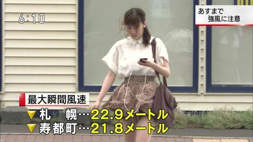 ワザと狙ってる?台風中継で撮れちゃうパンチラ・太ももエロ画像 32枚 No.8