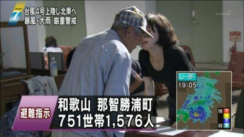 ワザと狙ってる?台風中継で撮れちゃうパンチラ・太ももエロ画像 32枚 No.20