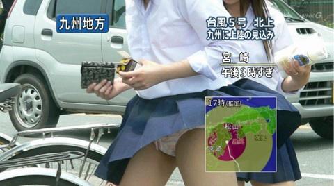 【画像】TVの台風速報でJK達のパンチラが見えちゃってる件www 32枚 No.1