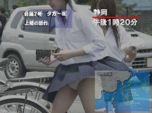 【画像】TVの台風速報でJK達のパンチラが見えちゃってる件www 32枚 No.4