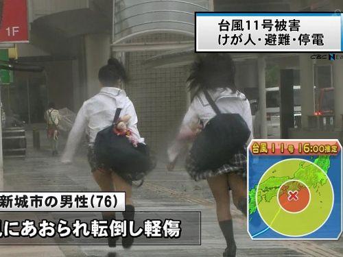 【画像】TVの台風速報でJK達のパンチラが見えちゃってる件www 32枚 No.6