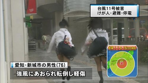 【画像】TVの台風速報でJK達のパンチラが見えちゃってる件www 32枚 No.11