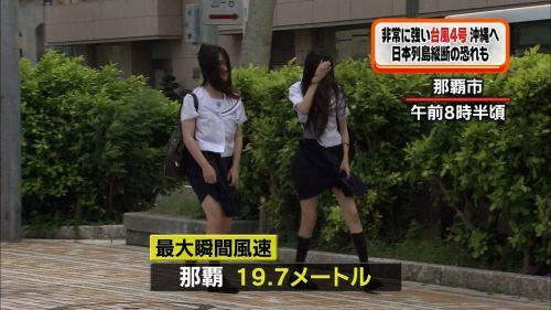 【画像】TVの台風速報でJK達のパンチラが見えちゃってる件www 32枚 No.21
