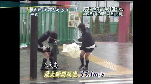【画像】TVの台風速報でJK達のパンチラが見えちゃってる件www 32枚 No.26