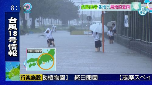台風中継でずぶ濡れになっている素人JKがエロ過ぎなんだがwww 39枚 No.3
