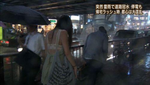 台風中継でずぶ濡れになっている素人JKがエロ過ぎなんだがwww 39枚 No.10
