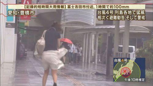 台風中継でずぶ濡れになっている素人JKがエロ過ぎなんだがwww 39枚 No.12