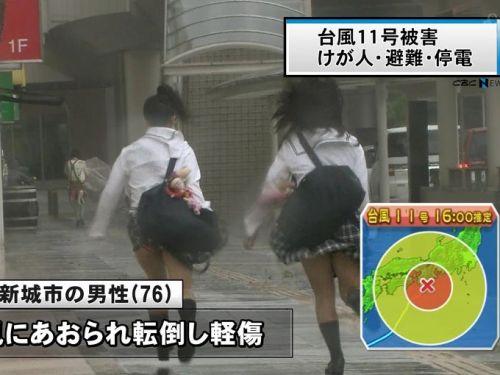 台風中継でずぶ濡れになっている素人JKがエロ過ぎなんだがwww 39枚 No.26