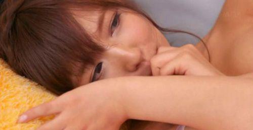 三上悠亜(みかみゆあ)元SKE48鬼頭桃菜がAV女優デビューエロ画像 298枚 No.55