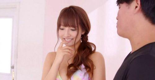 三上悠亜(みかみゆあ)元SKE48鬼頭桃菜がAV女優デビューエロ画像 298枚 No.172