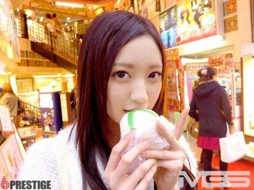 桃谷エリカ(ももたにえりか)スタイル抜群のお姉さん系美女AV女優画像 149枚 No.12