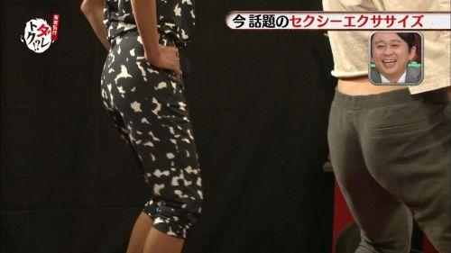 浅田舞のTVで起きたハプニングエロ画像まとめたったwww 58枚 No.2