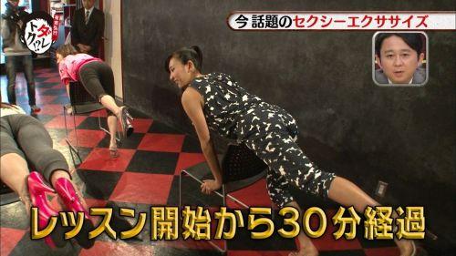 浅田舞のTVで起きたハプニングエロ画像まとめたったwww 58枚 No.4