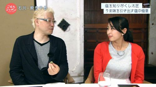 浅田舞のTVで起きたハプニングエロ画像まとめたったwww 58枚 No.6