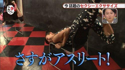 浅田舞のTVで起きたハプニングエロ画像まとめたったwww 58枚 No.7