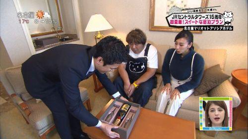 浅田舞のTVで起きたハプニングエロ画像まとめたったwww 58枚 No.8
