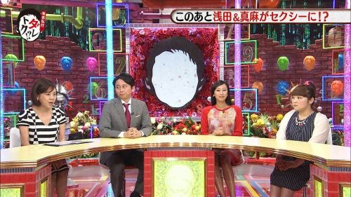 浅田舞のTVで起きたハプニングエロ画像まとめたったwww 58枚 No.10
