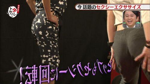 浅田舞のTVで起きたハプニングエロ画像まとめたったwww 58枚 No.13