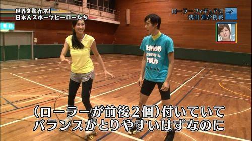 浅田舞のTVで起きたハプニングエロ画像まとめたったwww 58枚 No.15