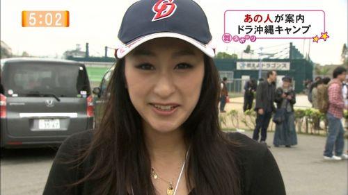 浅田舞のTVで起きたハプニングエロ画像まとめたったwww 58枚 No.16