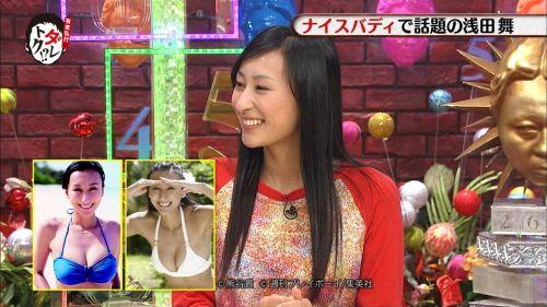 浅田舞のTVで起きたハプニングエロ画像まとめたったwww 58枚 No.18