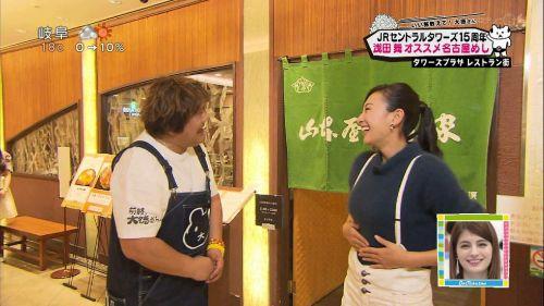 浅田舞のTVで起きたハプニングエロ画像まとめたったwww 58枚 No.19