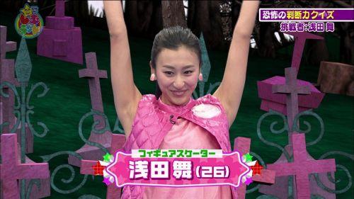 浅田舞のTVで起きたハプニングエロ画像まとめたったwww 58枚 No.23