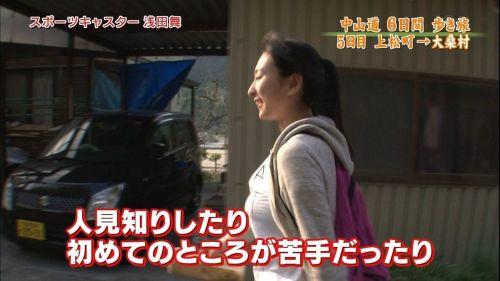 浅田舞のTVで起きたハプニングエロ画像まとめたったwww 58枚 No.25