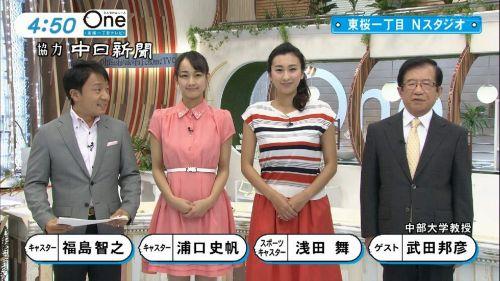 浅田舞のTVで起きたハプニングエロ画像まとめたったwww 58枚 No.27