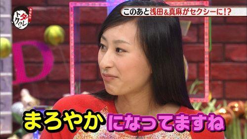 浅田舞のTVで起きたハプニングエロ画像まとめたったwww 58枚 No.30