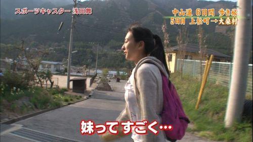 浅田舞のTVで起きたハプニングエロ画像まとめたったwww 58枚 No.31