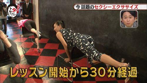 浅田舞のTVで起きたハプニングエロ画像まとめたったwww 58枚 No.32